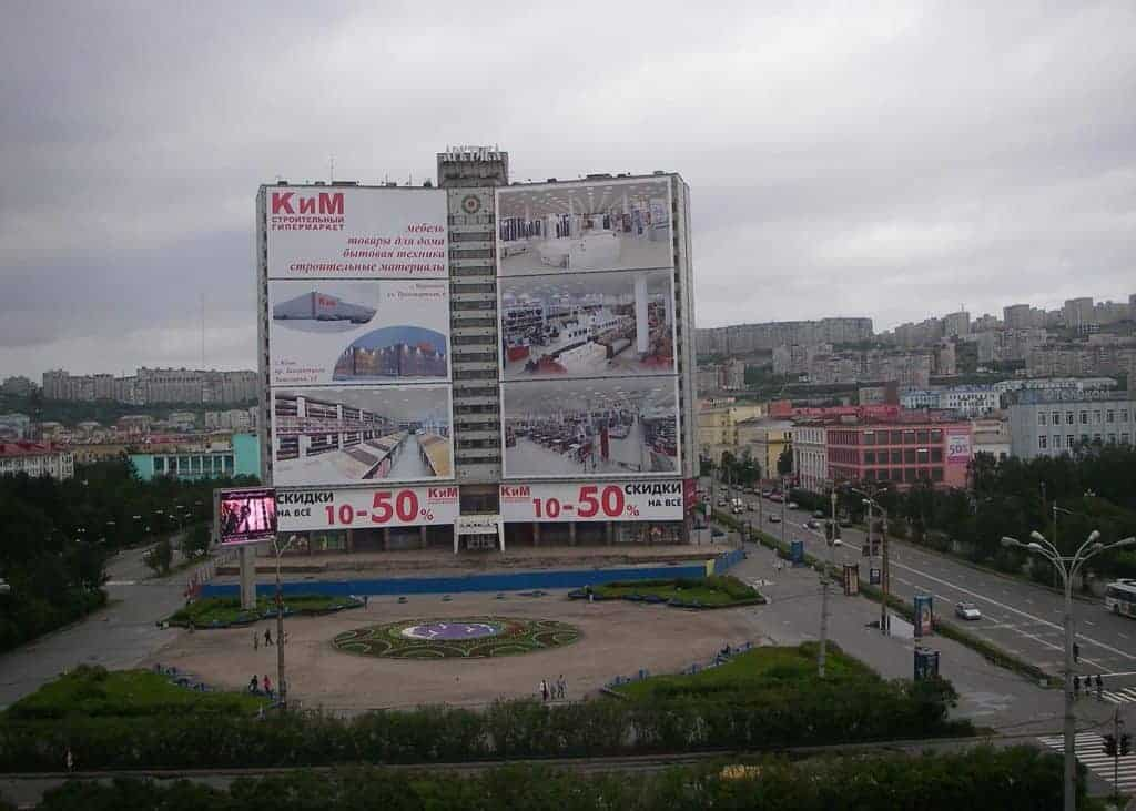 Det beste hotellet i byen: Arktika. // Knut Johan Ruud